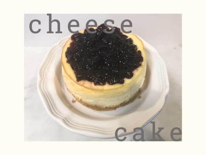 greek yogurt cheesecake for two